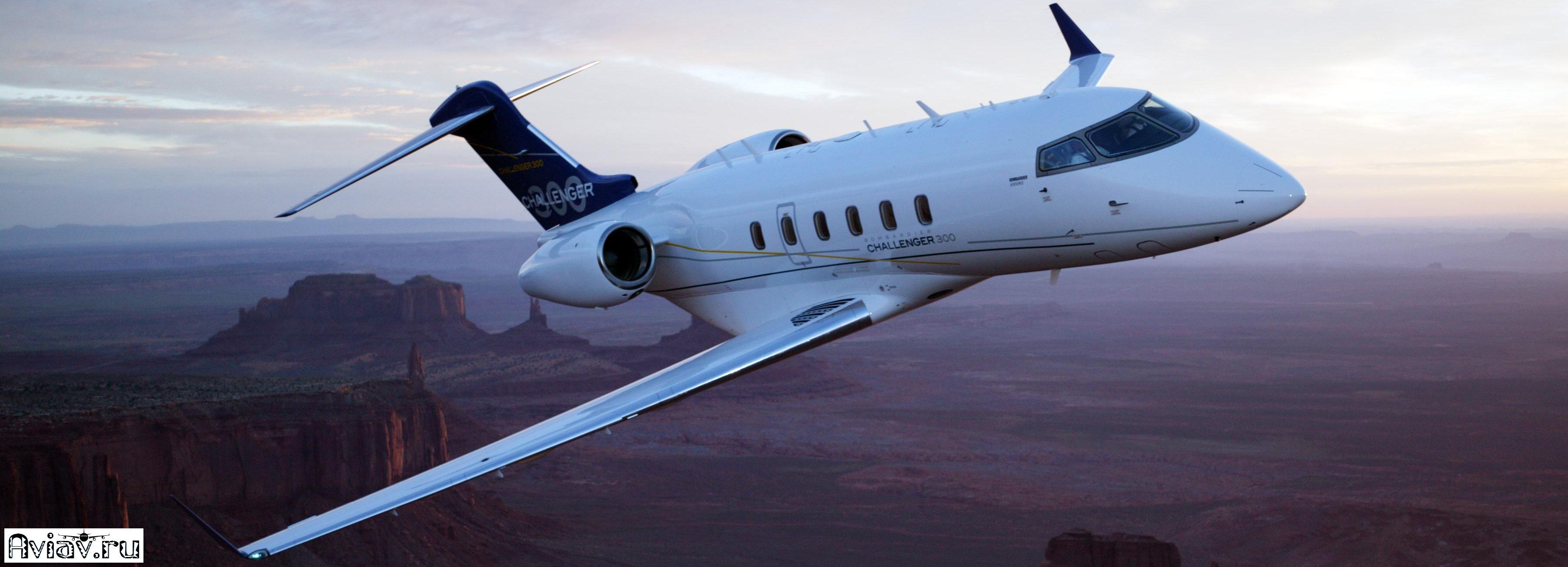 Бизнес авиация от CofranceSARL